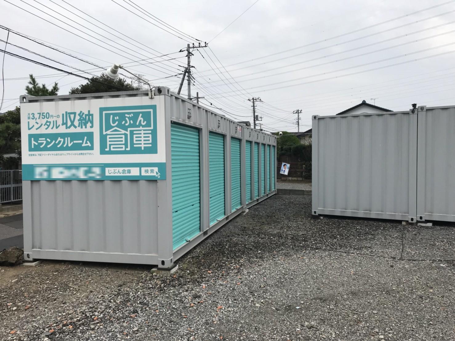 埼玉県 春日部市 西八木崎